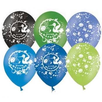 Воздушные шары Ура мальчик!