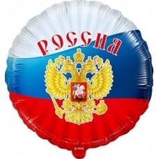 """Шар фольгированный круг """"Россия триколор"""" 46 см"""