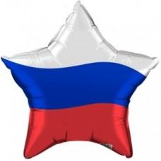 """Фольгированная звезда """"Триколор"""" 46 см"""