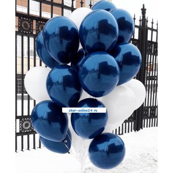 Шары Сине-Белые эффект стекла