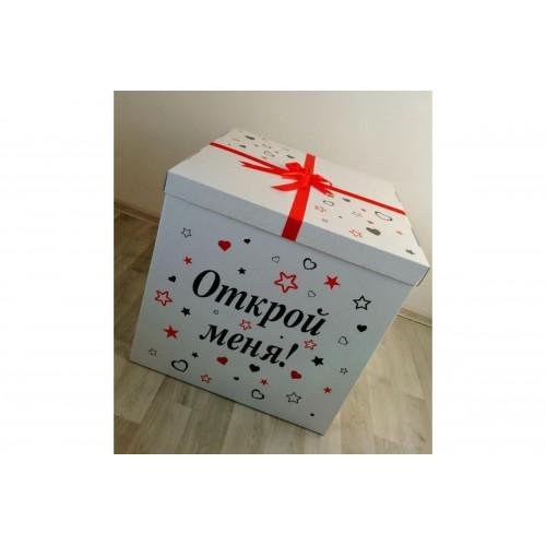 Коробка с индивидуальной надписью и украшенная атласной лентой под ваш подарок размер 70x70 см