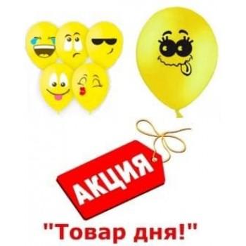 Смайлы Ассорти MIX