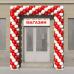 Оформление магазина Аркой из шаров