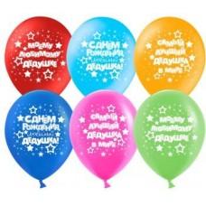 Воздушные шарики для Дедушки