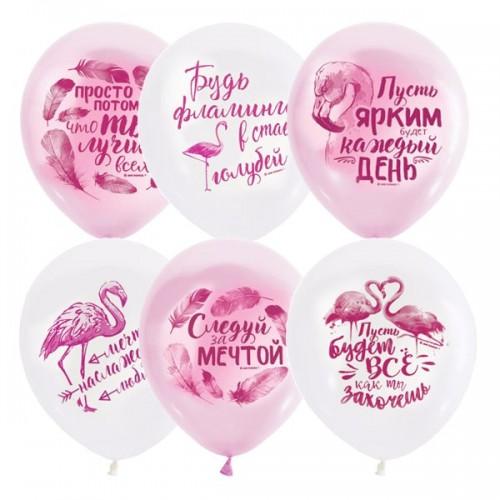 """Воздушные шары Фламинго """"Пожелания"""""""