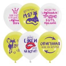 """Воздушные шары """"Женская Лига"""""""