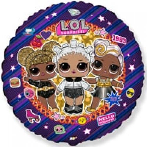 Шар круг Кукла LOL Гламурные подружки 46 см