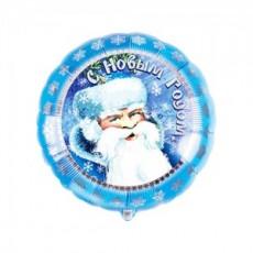 """Шар Круг """"Дед Мороз"""" 46 см"""