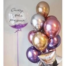 """Композиция из воздушных шаров """"Хром на День Рождения"""""""