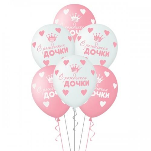 """Воздушные шары """"С рождением дочки"""""""