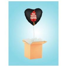 "Коробка с шаром ""Ты огонь"""