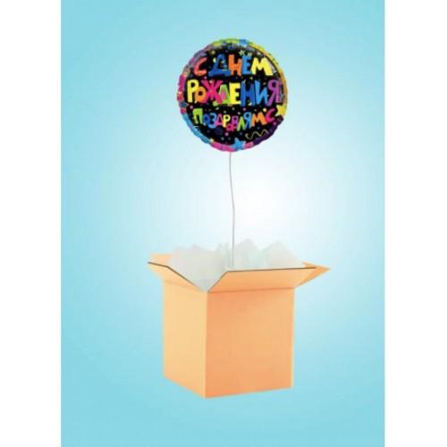 """Коробка с шаром """"Поздравляемс"""""""