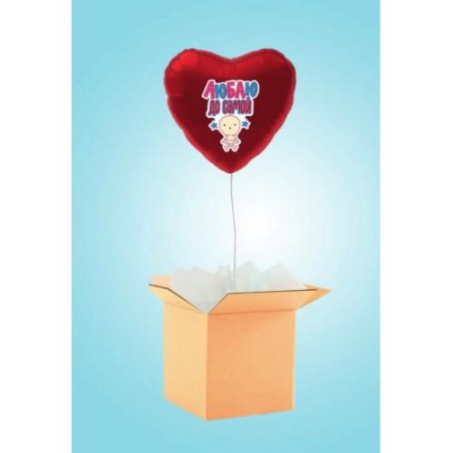 """Коробка с шаром """"Вечная любовь"""""""