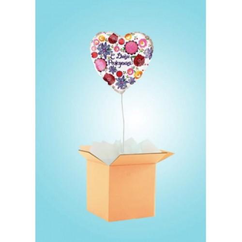 """Коробка с шаром """"Сердце с Днём рождения"""""""