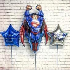 """Готовая композиция из шаров """"Супермен"""""""