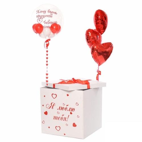 """Коробка с шарами """"Я люблю тебя!"""""""