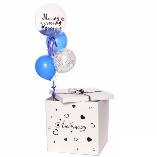 """Коробка с шарами """"Любимому мужчине"""""""