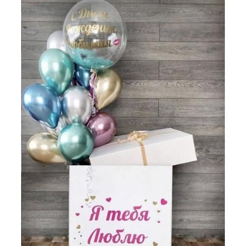 "Коробка с шарами ""Моей любимой"""