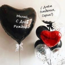 """Готовая композиция из шаров """"Черное сердце"""""""