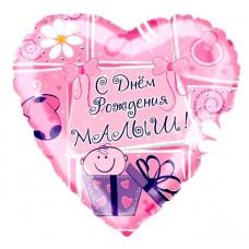 """Фольгированный шар """"Розовое сердце для малыша"""""""