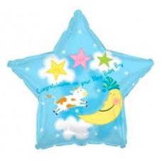 """Фольгированный шар """"Звезда для новорожденного"""""""