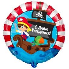 """Фольгированный шар """"Пират"""""""