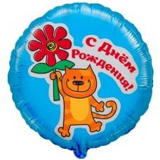 """Фольгированный шар """"Котик с цветочком"""""""
