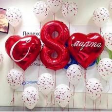 """Оформление шарами на 8 марта """"RED"""""""