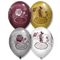 """Воздушные шары Жених и Невеста """"Premium"""""""