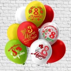 """Воздушные шары """"Праздник 8 Марта!"""""""