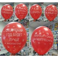 """Новогодние с приколом """"#МАНДАРИН МНЕВРОТ"""""""