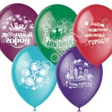 Облако шариков День Города