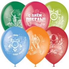 Облако шариков День Победы