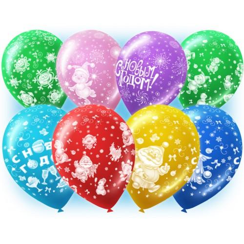 """Воздушные шары """"С Новым годом"""""""