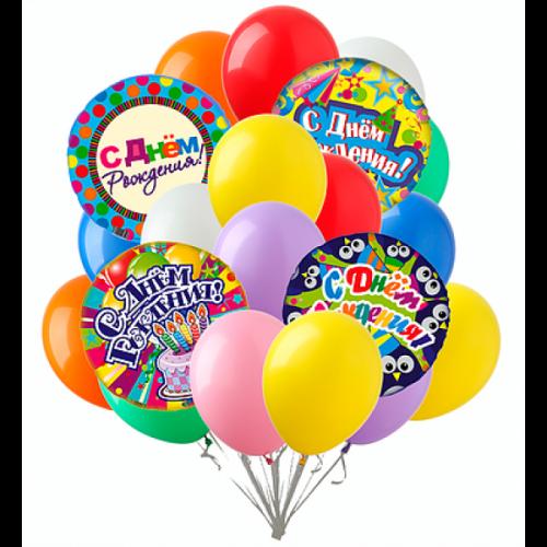 Облако шаров С днём рождения с кругами