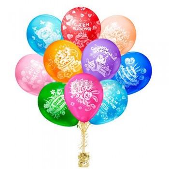 Гелиевые шары День Рождения ассорти