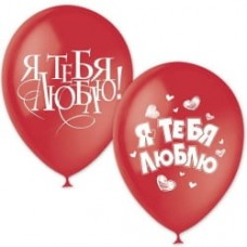 Воздушные шары CHERRY RED Я тебя люблю
