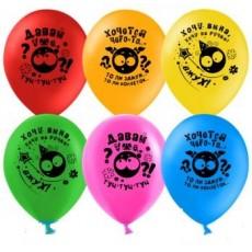 """Воздушные шары для девушек """"Хотелки"""""""