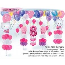 Набор оформления воздушными  шарами Хелло Китти