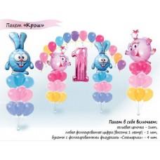 Оформление воздушными шарами Крош