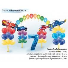 Оформление воздушными шарами для мальчика