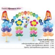 Оформление воздушными  шарами для девочки