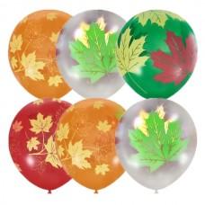 """Воздушные шарики """"Осенние листья"""""""