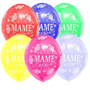 Воздушные шары для Мамы