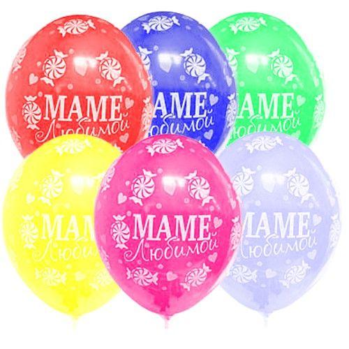 Воздушные шарики для Мамы
