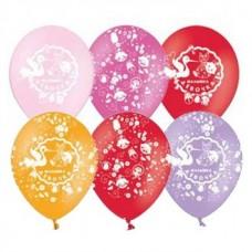 Воздушные шары Ура девочка!