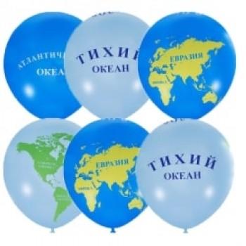 Воздушные шары Глобус