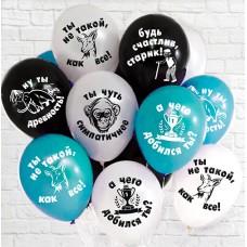 Воздушные шары Оскорбления мужчинам