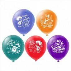 Воздушные шары на 1 Сентября ассорти